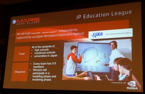 Project MARS - Education League JP-