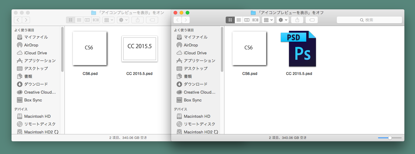 http://www.too.com/support/toocare/faq/photoshop_icon_preview.png